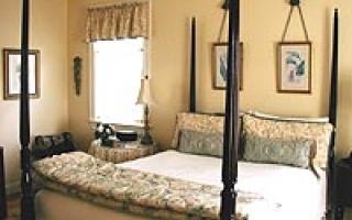 Photo of Harvest Inn Bed & Breakfast